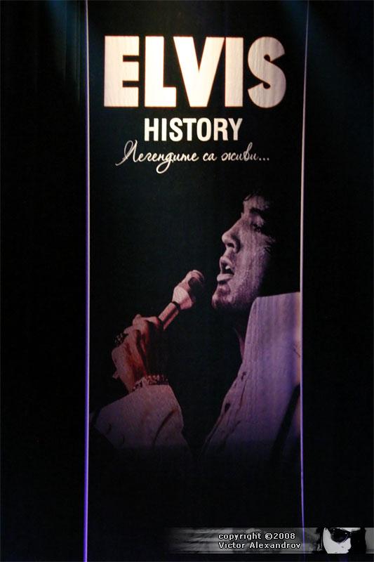 Elvis History
