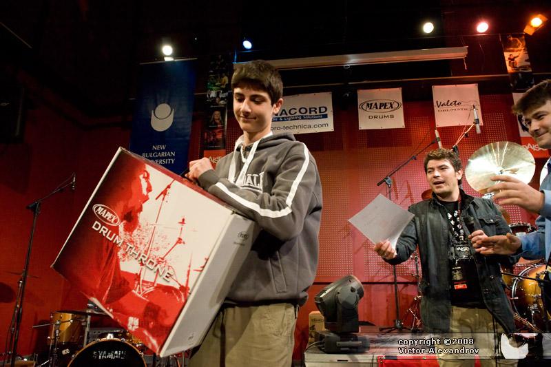 Martin - prize